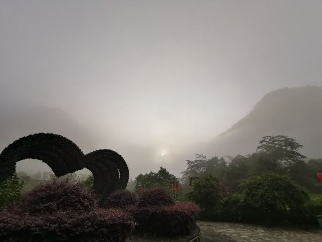 Gayas Valley