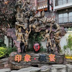 Xibu Street User Photo