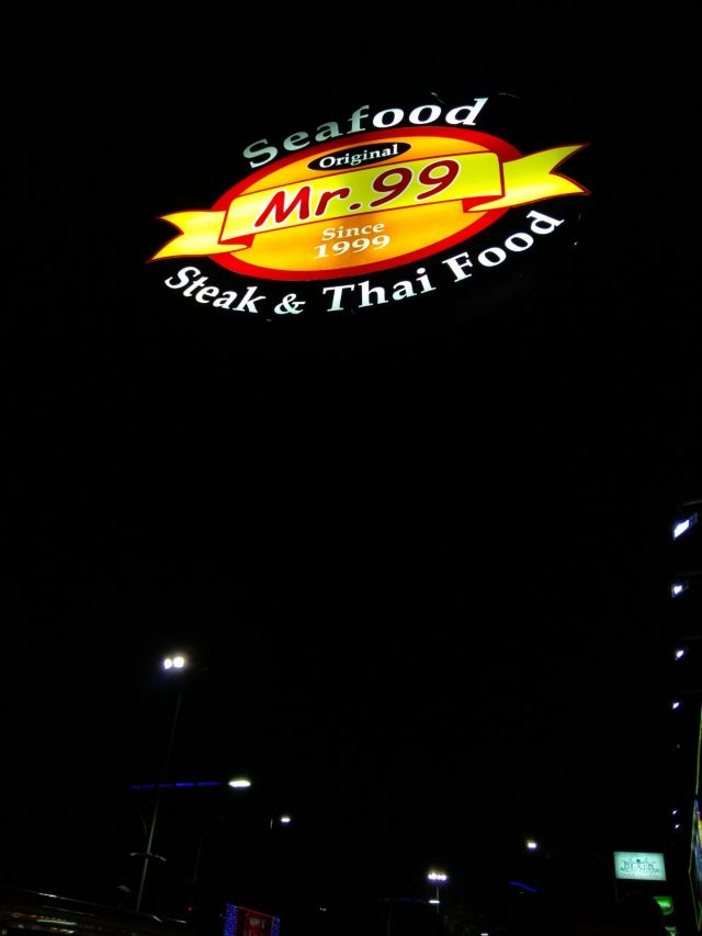 Mr. 99 Steak and Seafood Restaurant