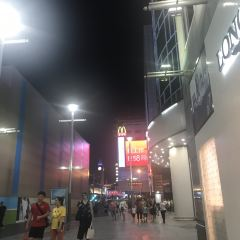 Wangfujing User Photo