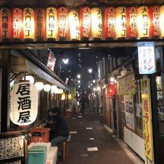 Daimon Yokocho User Photo