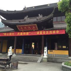 Wuxiechan Temple User Photo