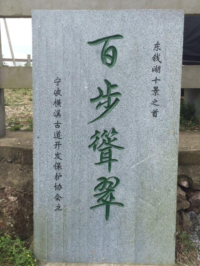 Shuangshiling