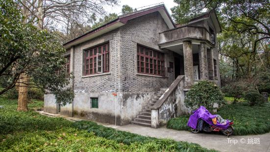 Former residence of Lin Fengmian