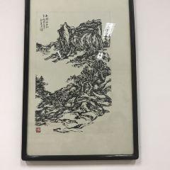 Wangkangle Art Gallery User Photo
