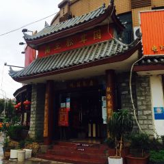 Jun wang song rong yuan User Photo