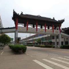 융간구완 관광단지 여행 사진
