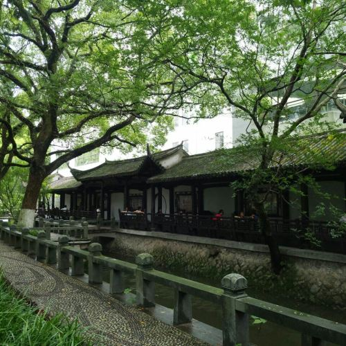 Wenzhou Culture Park