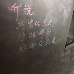 意中意煲莊火鍋(萬盛南街店)用戶圖片