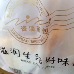 資溪麵包(大唐店)用戶圖片