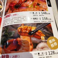 過鍋癮三汁燜鍋(百商店)用戶圖片
