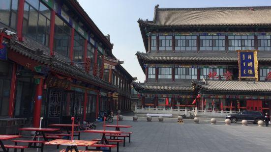 內蒙古元代瓷器博物館