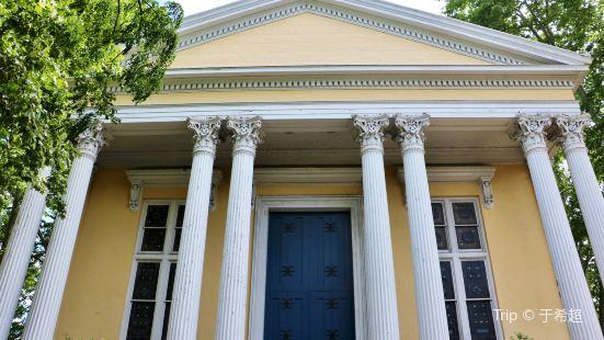 The Presbyterian Historical Society