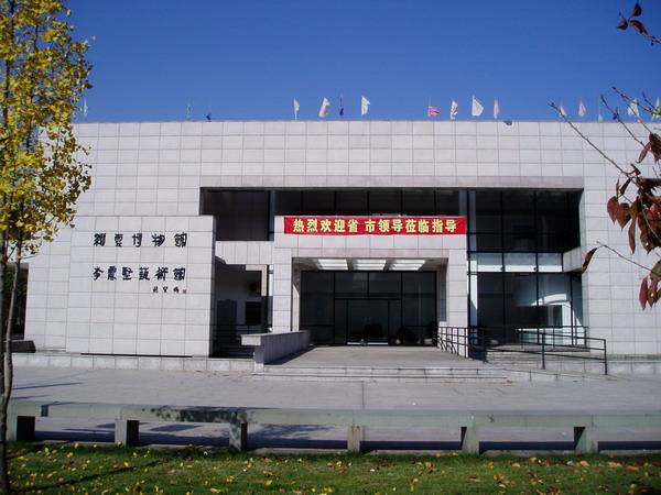 Lizhenjian Art Hall