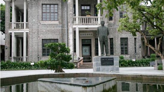 陳濟棠故居