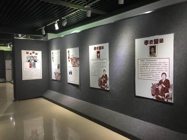 Qingyuan Museum