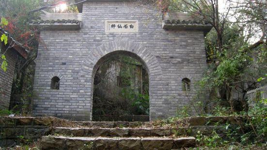Baishi Xianping