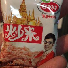 福丸醬関東煮(摩爾城店)用戶圖片