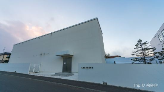 Sapporo Miyanomori Art Museum