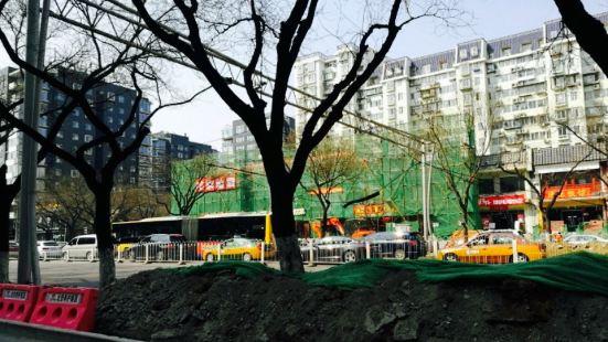 東藥王廟遺存