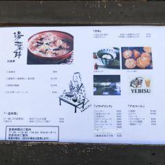 湯葉丼 直吉張用戶圖片