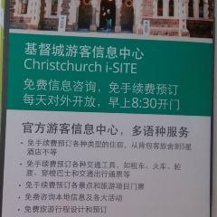 基督城遊客資訊中心用戶圖片