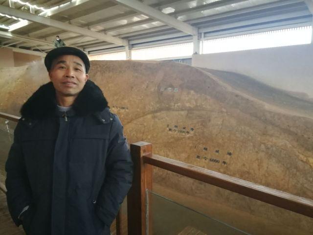 Chengtou Mountain Historic Ruins Park