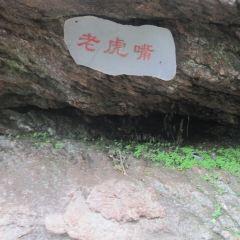 스콰이스 동북 항일 연합군 유적 여행 사진