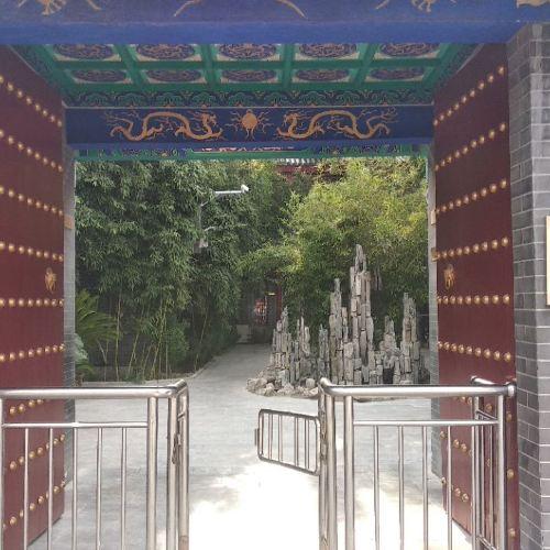 明清聖旨博物館