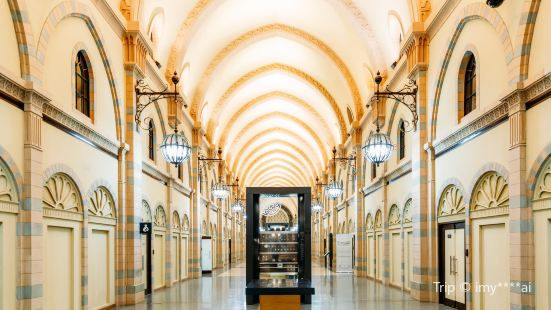 Museum of Islamic Civilization
