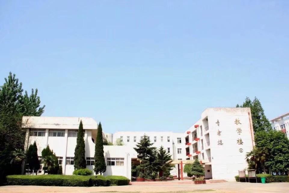 Tahe University