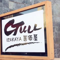 Guu Izakaya User Photo