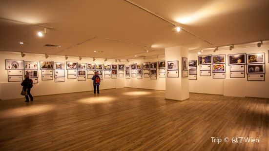 Istanbul Photography Museum