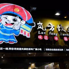 嵐方螺螄粉(灕江路店)用戶圖片