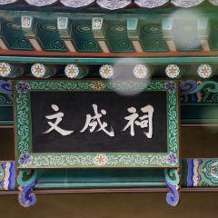 Ojukheon User Photo