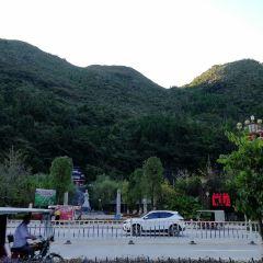 樂業-鳳山世界地質公園用戶圖片