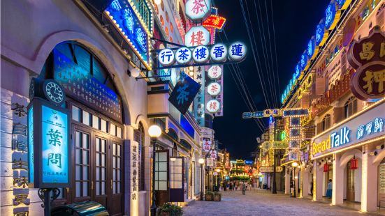 廣州街香港街