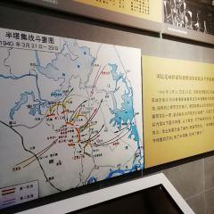 新四軍黃橋戰役紀念館(新館)用戶圖片
