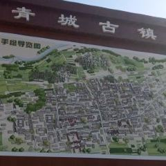 Qingcheng Village User Photo