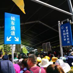 윈구쓰 여행 사진