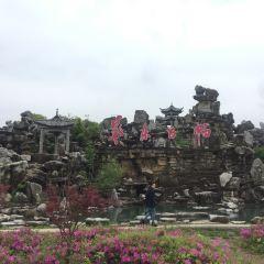 화둥바이창생태휴양리조트 여행 사진