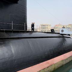 Naval Museum User Photo