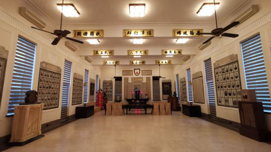 Po Leung Kuk Museum