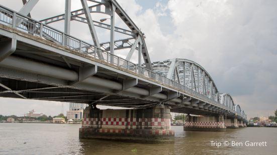 Bridge 8 (สะพานพระราม 8)