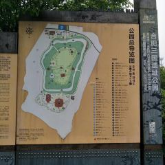 Three Kingdoms Site Park User Photo
