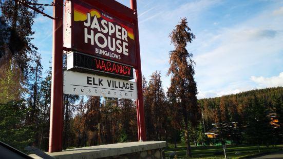 Elk Village Restaurant
