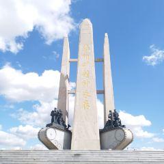 해주 노천광 국가 광산 공원 여행 사진