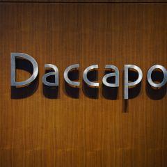 Daccapo User Photo