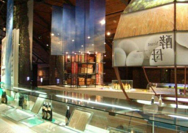 삿포로 맥주 박물관