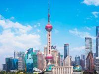 A Guide to Shanghai Suburbs